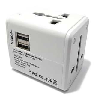 Univerzalni Travel Adapter EU USA UK AUS + punjac 2xUSB 1A beli