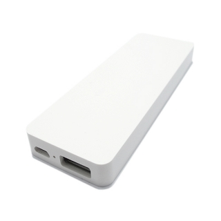 Power Bank HY-XM03 2500mAh beli