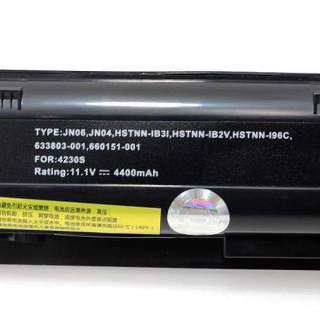 Baterija za laptop Acer AS10D51-9 10.8V-6600mAh