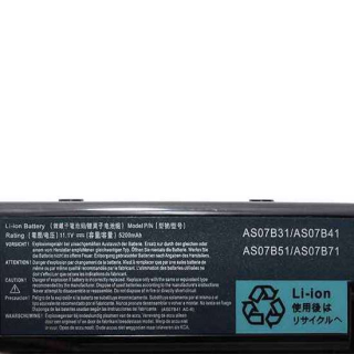 Baterija laptop Acer Aspire 4920 AS07A41 11.1V-5200mAh
