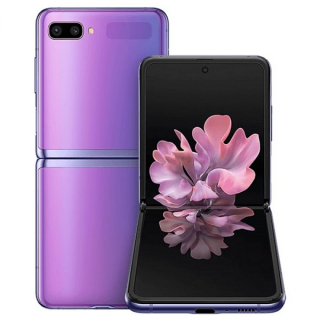 Samsung Galaxy Z Flip Purple DS